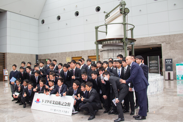 A party of Japanese visitors to Toyota Commemorative Museum of Industry and Technology in Nagoya, Japan