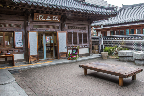 Courtyard of a typical Hanuk residence in Jeonju in South Korea