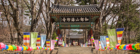 Haeinsa Temple - A Buddhist Jewel in South Korea