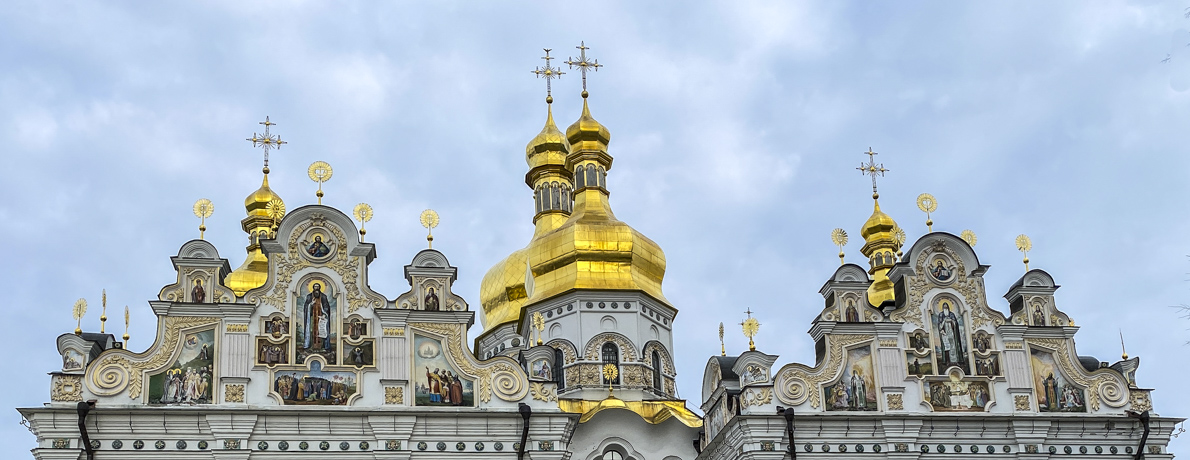 Kiev, City of Domes