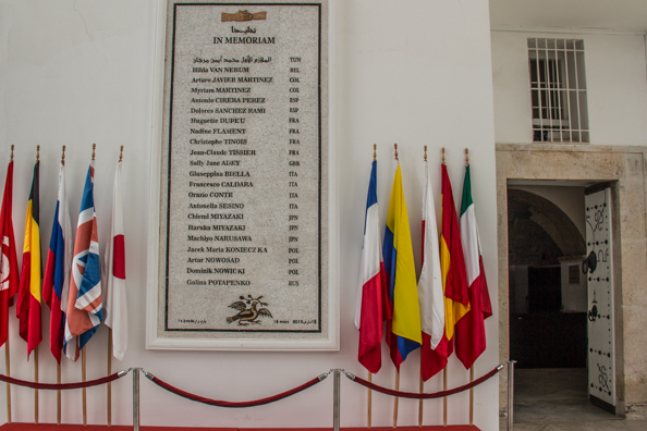 Memorial in the foyer of the Bardo Palace in Tunis, Tunisia