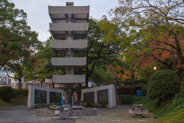 Memorial Tower to the Mobilized Students in Hiroshima Peace Park in Hiroshima, Japan