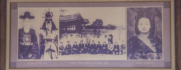 Photos on display at Seonggwangiae in Jeonju in South Korea