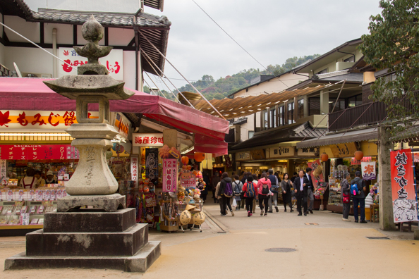Shopping street on Miyajima Island in Japan