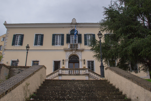 The Town Hall in Corfu Town